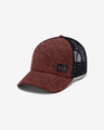 Under Armour Trucker Blitzing Шапка с козирка