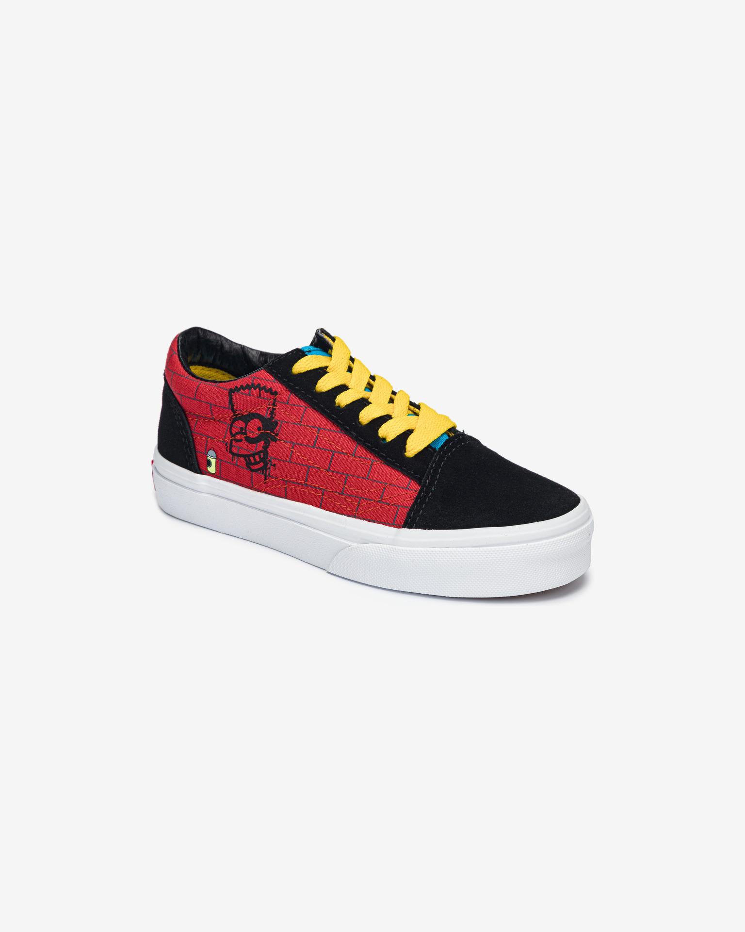 Спортни обувки детски